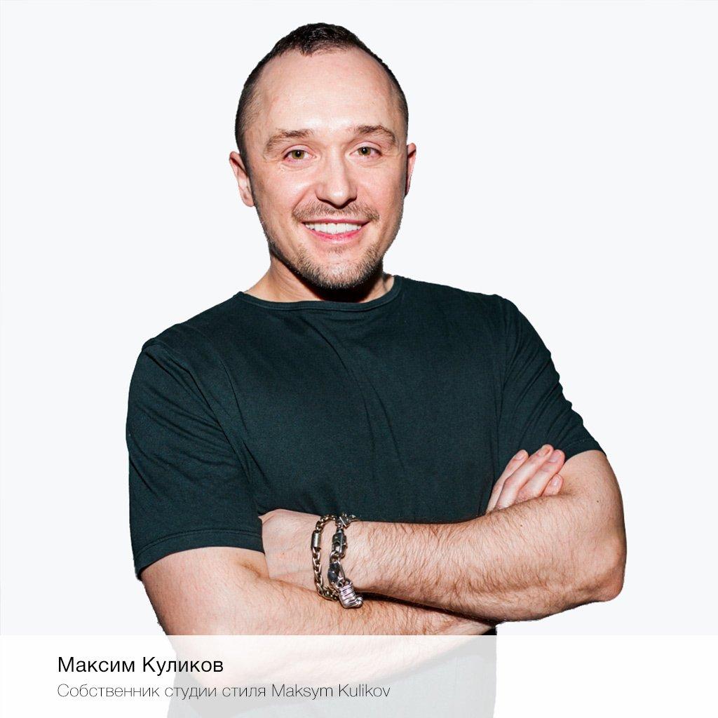 kulikov m - Отзывы о технологии HydraFacial®