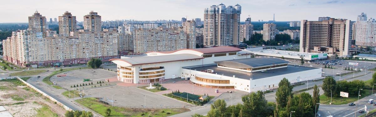 Международный выставочный центр Киев Броварской проспект
