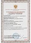 Сертификаты косметологического аппарата для чистки лица - фото №1