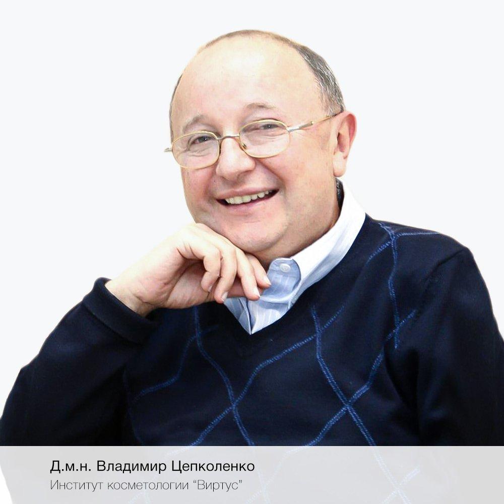 tsepkoleko vl - Отзывы о технологии HydraFacial®