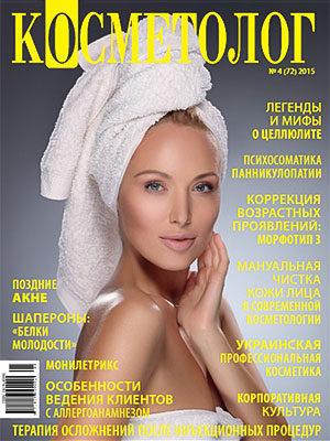 mag 4 1 300x400 - Косметолог