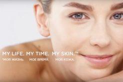 girl smile 600x400 - HydraFacial MD®: Твоя идеальная кожа