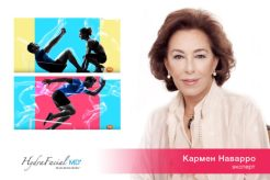 Доктор Кармен Наварро рассказала о применении HydraFacial в спорте