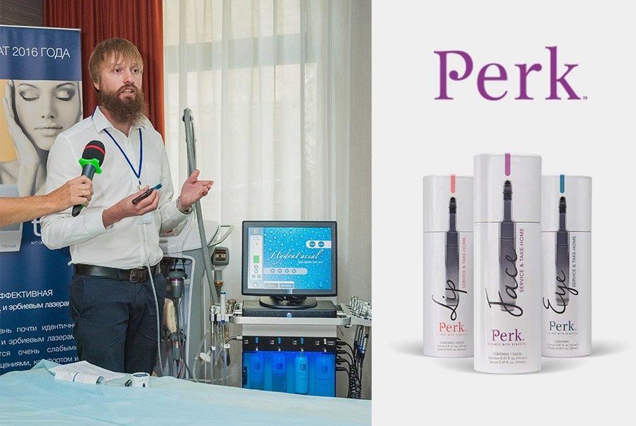 Новинка 2016 - Perk™