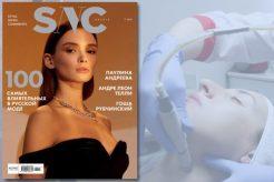 snc 600x400 - HydraFacial MD® против механической чистки лица: Beauty.Антагонисты | SNC Magazine