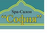 sofia_spa_cherkessk