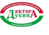 Лечебно-диагностический центр Доктора Дудкина, Усть-Лабинск
