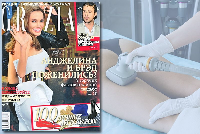 lantan grazia - Разговор по телу | Grazia 2013