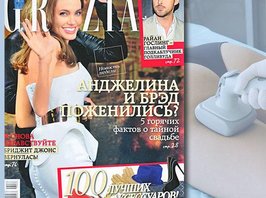 lantan grazia 1 535x400 - Разговор по телу | Grazia 2013