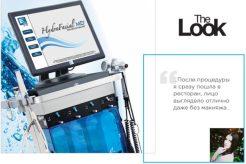 thelook 600x400 - HydraFacial: отзыв о процедуре | Интернет-портал The Look