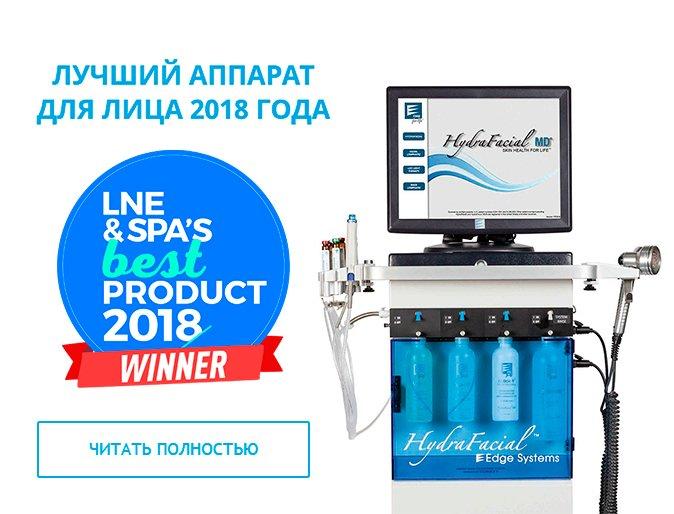 lne-spa-best-2018