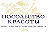 """Французская косметологическая клиника """"Посольство красоты"""" Владивосток"""