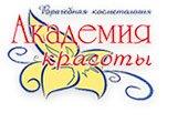 """Врачебная косметология """"Академия красоты"""" Владивосток"""
