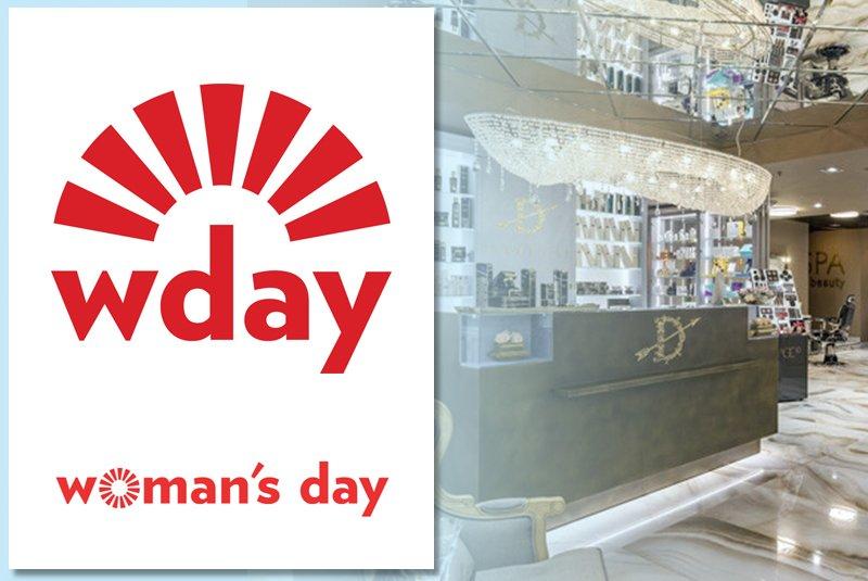 Увлажняющие аппаратные процедуры для лица: тест Woman's Day