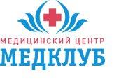 medclub - Салоны, клиники и отели: HydraFacial MD®