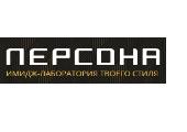 """Салон красоты """"Персона"""" Воскресенск"""