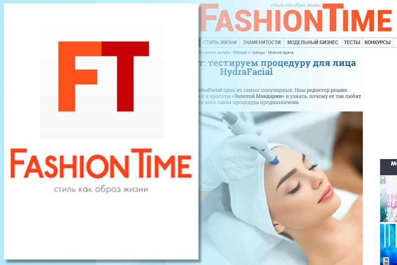 Личный опыт Fashion Time: тестируем процедуру для лица HydraFacial®