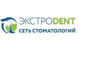 Медицинский центр ЭкстроDent, Пушкино
