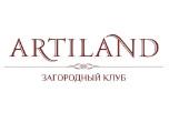 Загородный клуб ARTILAND