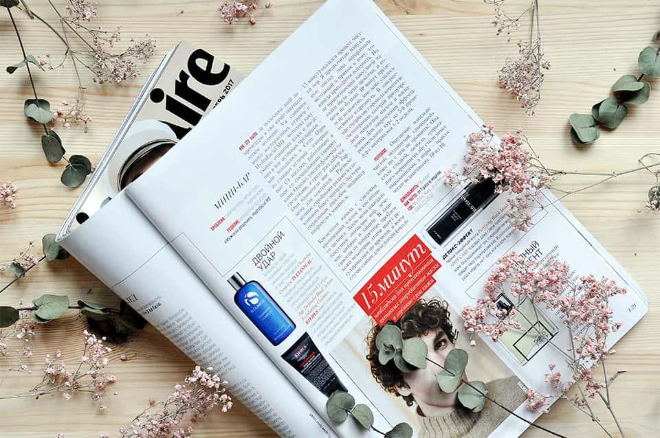 mc2 min - Дело молодое: лучшие косметологические процедуры для мужчин | Marie Claire