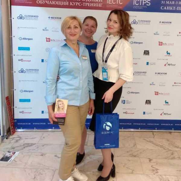 Конгресс IECTС 2018, Санкт-Петрбург