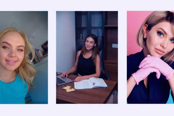 Врачебная тайна: какие процедуры выбирают для себя ведущие косметологи Крыма?