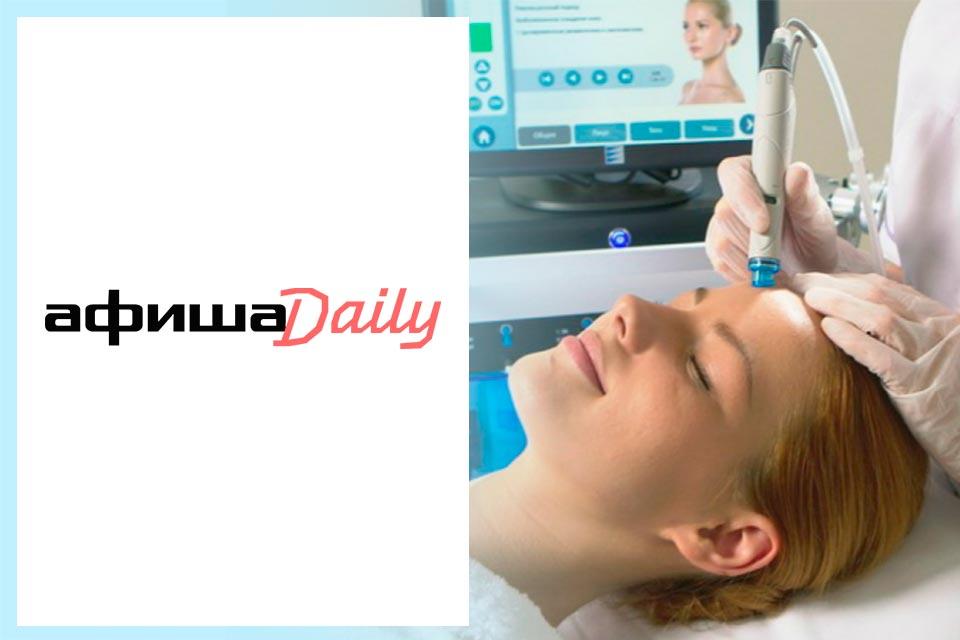 Отзыв о процедуре HydraFacial® |  Афиша Daily