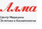 Центр Медицины Эстетики и Косметологии Алма