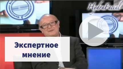 Tsepkolenko video - HydraFacial®: Косметологические аппараты для клиник, салонов красоты