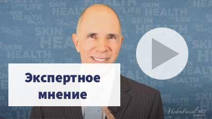 tager video - HydraFacial®: Косметологические аппараты для клиник, салонов красоты