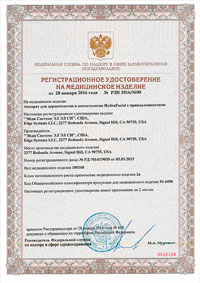 registration RZN preview - Аппарат для чистки лица HydraFacial® - купить в Москве