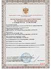 Сертификаты косметологического аппарата с целью чистки лица - позитив №1