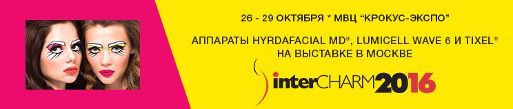 banner_intercharm