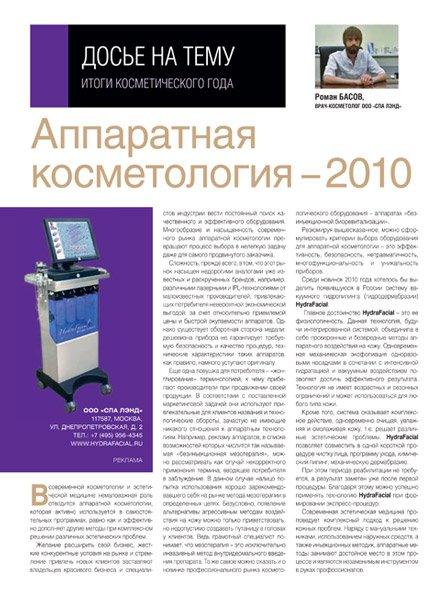 lne-2011-1_2