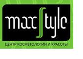 Центр косметологии и красоты MaxStyle Москва